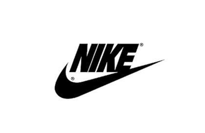 Obrazki dla producenta Nike